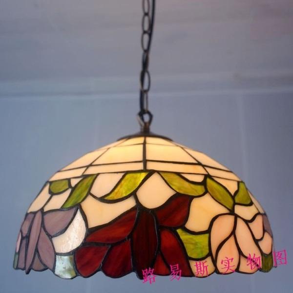 Tiffany Kitchen Lighting