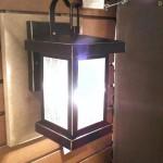 Modern Outdoor Lighting Fixtures