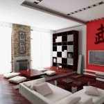 Modern Asian Decor