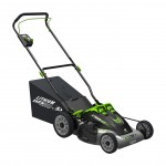 Amazon Electric Lawn Mower