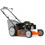 Lowes Push Lawn Mowers