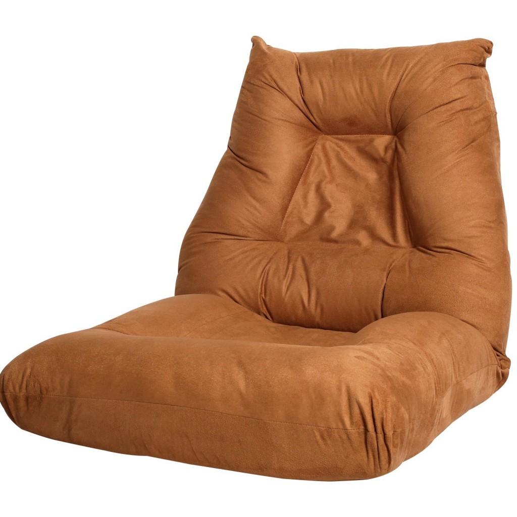 Gaming Bean Bag Chair