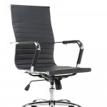 BTEXPERT Premium Ergonomic High Back Ribbed PU Leather Swivel Tilt Adjustable Tall Chair