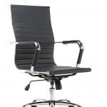 BTEXPERT Premium Ergonomic High Back Ribbed PU Leather Swivel Tilt Adjustable Tall Chair