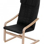 IKAYAA Reclining Bentwood Chair