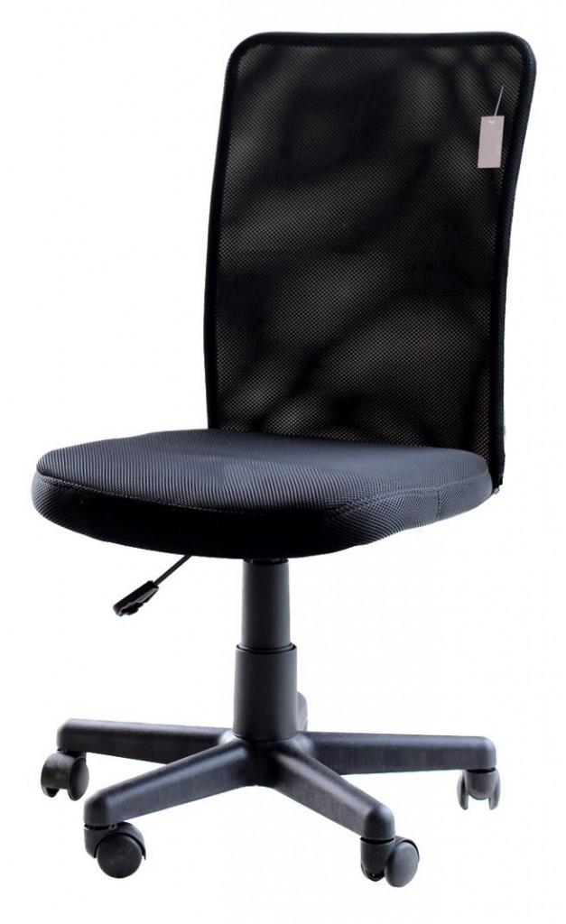 IDS Home Ergonomic Mesh Medium Back Computer Desk Task Office Chair